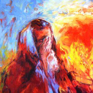 אש האמונה