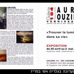 תערוכה בגלריה 104 פריז